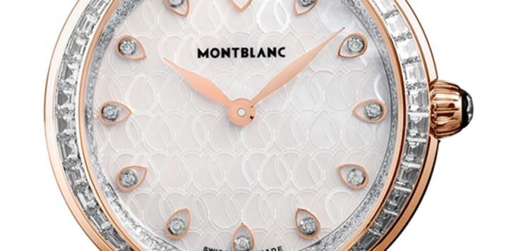 montblanc_collection_princesse_grace_de_monaco_haute_joaillerie_petales_entrelaces_motif_front